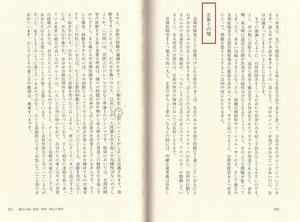 Scan0007-2.jpg